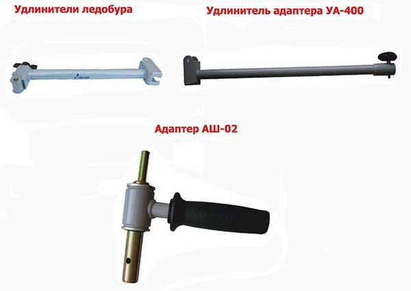 Адаптер к Барнаульским бурам для шуруповёрта