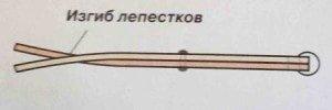20140422_180454